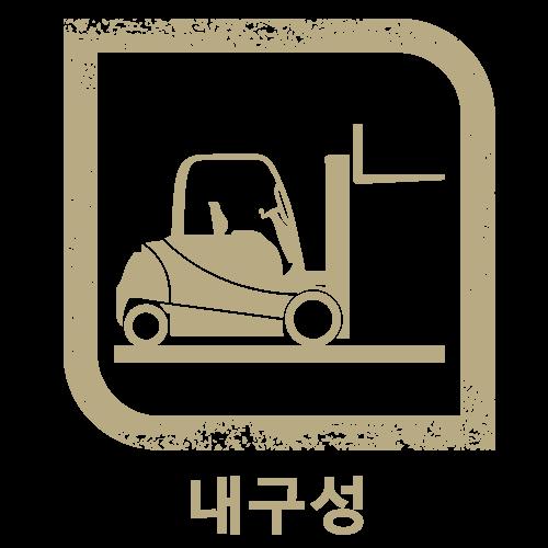 施工臨時地板保護